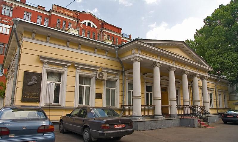 дом Кропоткина в Москве