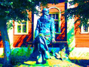 памятник Кропоткину в Дмитрове